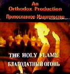 Marvel movie of Holy Fire